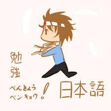 Phương pháp học tiếng Nhật tốt
